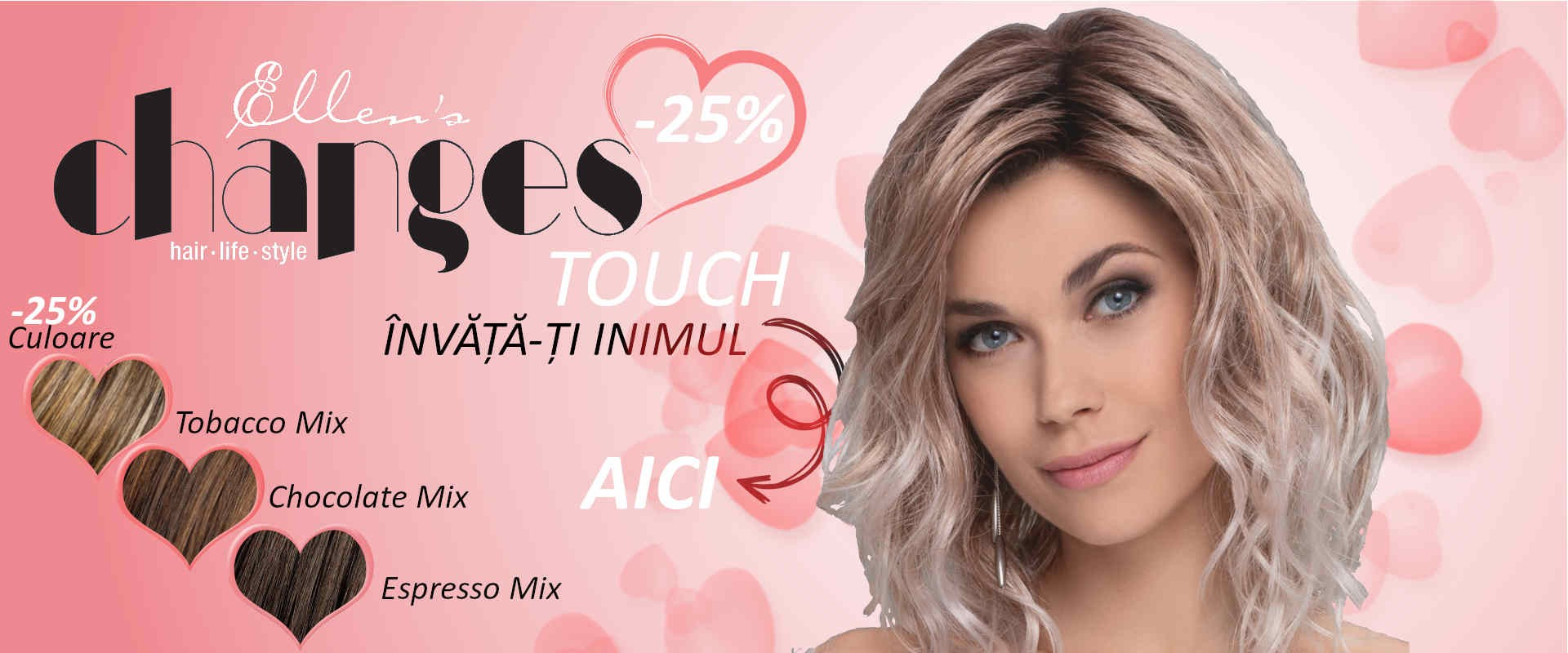 -25% TOUCH